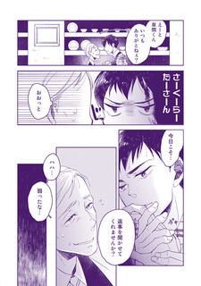 サクラダ珈琲店004.jpg